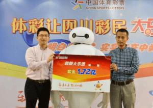 Baymax chinese lottery winner
