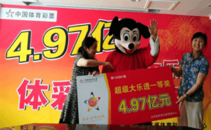 Mickey Mouse chinese lottery winner