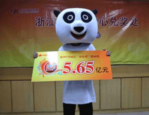 Panda Chinese lottery winner