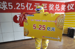 Yellow bear chinese lottery winner