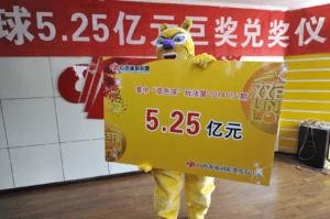 Yellow bear chinese lottery winner