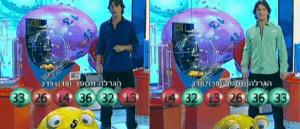 Israel Lottery same winning numbers