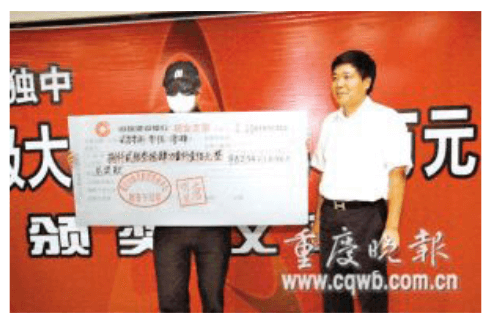Chinese man lottery winner 82.34 million yuan costume disguise