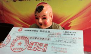 China costumed lottery winner baby mask