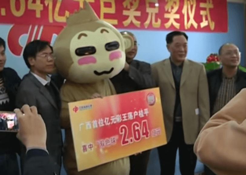 Cute monkey costume China lottery winner